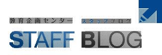 教育企画センター STAFF BLOG